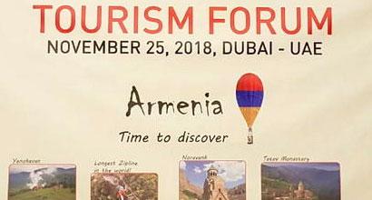 Эмираты показали динамичный рост турпотока в Армению
