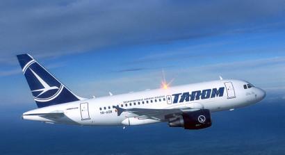 Авиакомпания Tarom открывает новый рейс Бухарест - Ереван